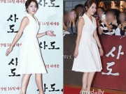 """""""Em gái quốc dân"""" Moon Geun Young lộ thân hình béo ú"""