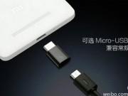 Eva Sành điệu - Xiaomi Mi 4c sẽ sử dụng được cả cổng MicroUSB và USB-C