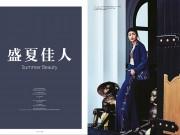 Mâu Thủy lên trang bìa tạp chí thời trang Macao