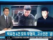 Làng sao - Ngôi sao 24/7: Sau tất cả, Park Yoo Chun được xử trắng án dù 5 người tố cáo