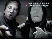 Tin tức - Sửng sốt với những lời tiên đoán của hậu duệ bà lão mù Vanga