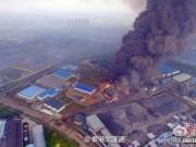 Tin tức - Trung Quốc: Nổ ống hơi nước, 21 người thiệt mạng