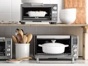 """5 loại dụng cụ làm bếp """"đắt xắt ra miếng"""""""