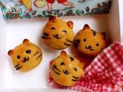 Bếp Eva - Bánh Trung thu hình chú mèo ngộ nghĩnh cho bé