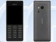 Eva Sành điệu - Điện thoại Nokia giá rẻ chạy Android sản xuất tại Việt Nam