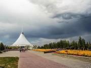 Tin tức - Giật mình với đám mây kỳ lạ hình giống mắt Chúa trên bầu trời Kazakhstan