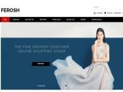 Tin tức thời trang - Ra mắt wesbite thời trang thiết kế cao cấp - chính hãng đầu tiên ở Việt Nam
