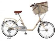 Tin tức thị trường - Xe đạp Maruishi sẵn sàng đồng hành cùng teen mùa tựu trường