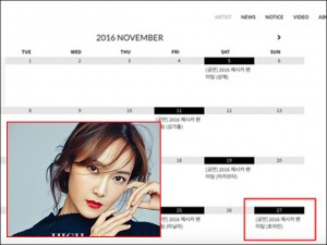 Jessica Jung xác nhận sẽ tới Việt Nam vào ngày 27/11