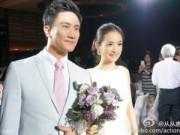 Làng sao - Toàn cảnh lễ đính hôn lãng mạn của Lâm Y Thần