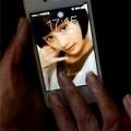Tin quốc tế - Tuổi thanh xuân bị thiêu đốt của cô gái 16 tuổi