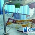 Tin tức - TQ: Bé 12 tuổi bỏng nặng do dùng xăng chữa bệnh