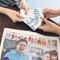 Tin nóng trong ngày - Du khách Việt đã mua iPhone 6 và từ chối tiền thừa