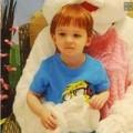 Tin hot - Bé trai 3 tuổi ở Mỹ bị mẹ đẻ tra tấn đến chết