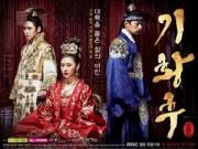 """Nhà đẹp - Cùng """"Hoàng hậu Ki"""" khám phá nhà truyền thống HQ"""