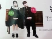 Làng sao - Lộ thiệp cưới đáng yêu của mỹ nam Super Junior