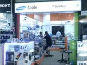 Tin tức - Cửa hàng iPhone lừa khách Việt mở cửa bằng tên mới