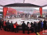Tin tức - Chiêm ngưỡng nồi lẩu 'khủng' nhất thế giới nặng 31 tấn