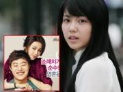 """Làng sao sony - """"Cô dâu Hà Nội"""" Kim Ok Bin thừa nhận hẹn hò"""
