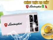 """Tin tức thị trường - DigiCity tặng quà """"khủng"""" khi mua Lamborghini"""