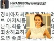 Làng sao - Sao Hàn xin lỗi nhân viên an ninh vì thái độ phân biệt