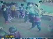 Clip Eva - Video: Giáo viên mầm non tát liên tiếp vào mặt trẻ