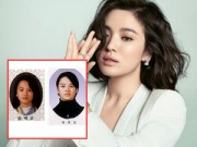 Làng sao - Ngắm trộm ảnh học sinh của mỹ nam, mỹ nữ Hàn