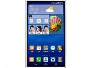 Eva Sành điệu - Huawei ra mắt phablet giá rẻ Ascend GX1