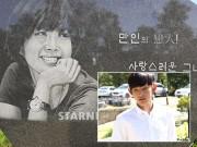 Làng sao - Tưởng nhớ 7 năm ngày mất của Choi Jin Sil