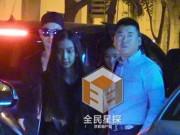 Làng sao - Huỳnh Hiểu Minh - Angela Baby lộ diện sau đám cưới