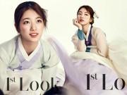 Làng sao - Bae Suzy xinh như búp bê hậu trường buổi chụp hình