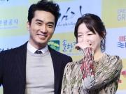 Làng sao - Lee Young Ae tươi rói sánh đôi bên Song Seung Hun