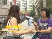 Eva Yêu - Hot girl chi 2 tỷ đồng tìm bạn trai mà vẫn 'ế'