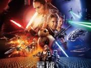 Lịch chiếu phim rạp tại TP.HCM từ 18/12-24/12: Thần lực thức tỉnh