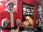 Tin tức - Những phong tục Giáng sinh kỳ lạ nhất trên thế giới