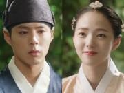 """Xem & Đọc - Mây họa ánh trăng tập 14: Park Bo Gum """"nhìn gà hóa cuốc"""" vì nhớ người yêu"""