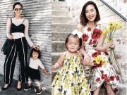 Thời trang - Không bàn cãi nữa, đây chính là cặp mẹ con mặc đẹp nhất nhì làng thời trang