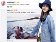 Làng sao - Nhân 1 năm ngày cưới, Huỳnh Hiểu Minh chính thức khoe ảnh vợ có bầu