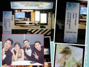 Chán hẹn hò tại Na Uy, Song Joong Ki - Song Hye Kyo còn tặng chung quà đàn em