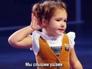 Clip Eva - Ngạc nhiên với cô bé 4 tuổi người Nga nói 7 thứ tiếng