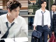 Xem & Đọc - Lee Min Ho ăn mặc đẹp trai lịch lãm để đi... lừa tiền thiên hạ