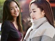 Làng sao - Park Min Young: Từ