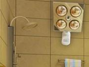 Tin tức - Người đàn ông bị bỏng trong nhà tắm, lời cảnh báo không bao giờ thừa!
