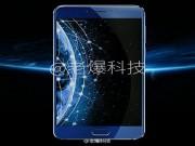 Eva Sành điệu - Lộ thiết kế Meizu X mới, giá rẻ bất ngờ