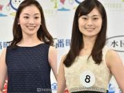 Làm đẹp - 13 thí sinh Hoa hậu Nhật Bản gây thất vọng vì gương mặt già nua, kém sắc