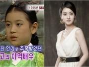 Làng sao - Tiếc thương sao nữ xứ Hàn mới 30 tuổi đã qua đời vì bệnh ung thư