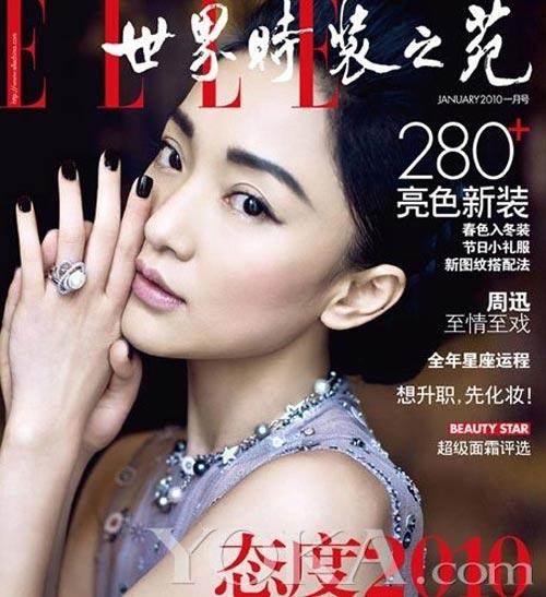Top 10 mỹ nhân Hoa ngữ 'phủ sóng' các tạp chí năm 2010 - 3