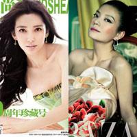 Top 10 mỹ nhân Hoa ngữ 'phủ sóng' các tạp chí năm 2010