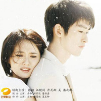 """Lãng mạn với """"Trái tim mùa thu"""" phiên bản Trung"""