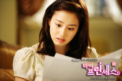 Ngắm trang phục Kim Tae Hee dễ thương trong My Princess - 8